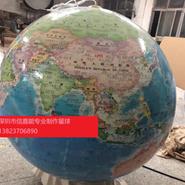 亚克力有机玻璃地理图球