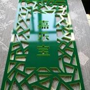 雪弗 PVC发泡板