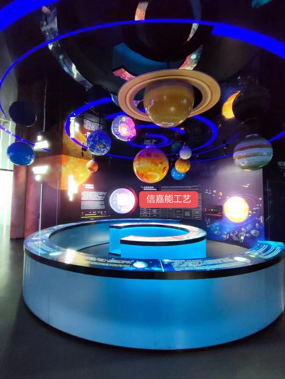 亚克力透明,颜色大型圆球